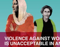 Violence against women is unacceptable in any culture – A3 Poster